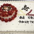 ウエディングケーキ5、だるまの画像1