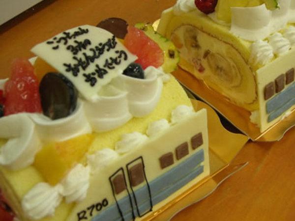 立体ケーキ1、新幹線