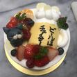 メッセージ付きケーキの画像4