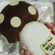キノコの立体ケーキの画像1