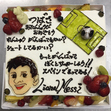 イラストのケーキ2 似顔絵メッセージ入りの画像1