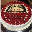 その他の特注ケーキ4、だるまの画像1