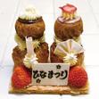 ルリジューズのひなケーキの画像1