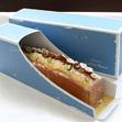 スリムケイク シトロンマント  ギフトボックス 1,350円+税+配送料の画像4