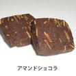 クッキー缶 焼き菓子3種 詰め合わせ1,296円(税込)+配送料の画像3