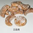 クッキー缶 焼き菓子3種 詰め合わせ1,296円(税込)+配送料の画像4