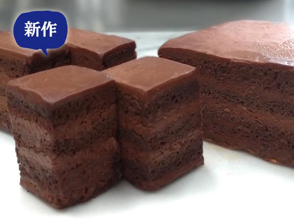 ポンヌフオリジナル ショコラケーキ  サンビラーノ